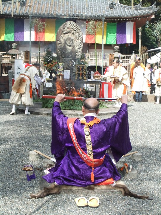 Ceremonie la templu in Kyoto